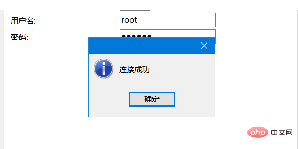 1565848532(1).png