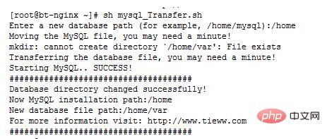 宝塔怎么一键修改mysql数据库存放路径,更改默认数据目录..._宝塔面板教程