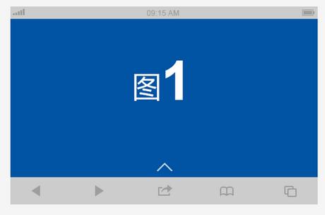 基于zepto的微信手機端微場景HTML5頁面特效