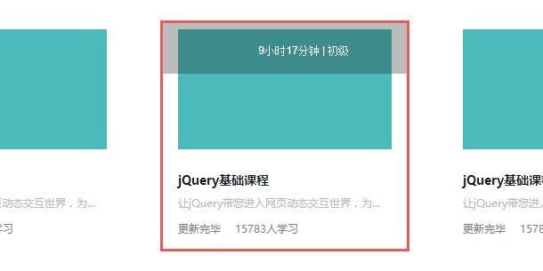 鼠标经过显示动画边框js特效代码