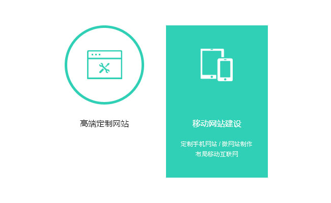 CSS3扁平風格鼠標懸停圖標動畫導航菜單代碼