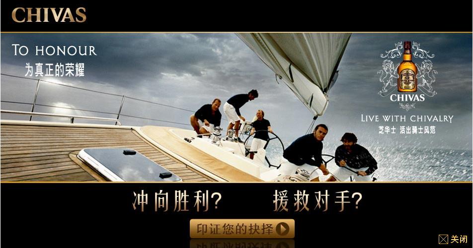 原生js电影网可关闭重播的顶部广告代码
