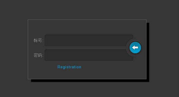 css3网页后台登录界面