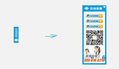 藍色帶微信二維碼QQ客服代碼