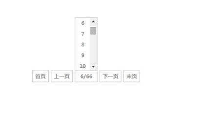jquery手机端列表分页样式