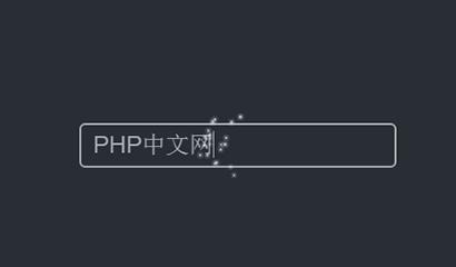HTML5 Canvas文本輸入框動畫特效