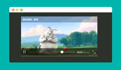 html5移动端单视频播放代码