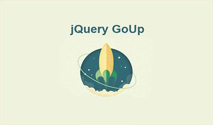 jQuery回到顶部插件GoUp