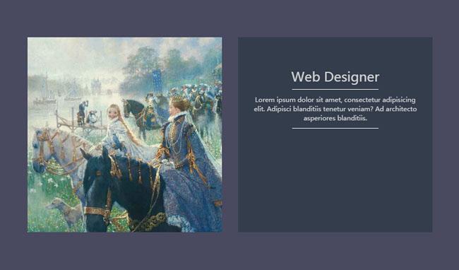 圖片向上3D翻轉漸隱淡出CSS3特效