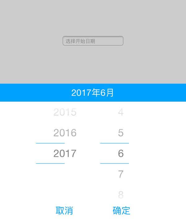 jQuery移动端年月日期选择代码