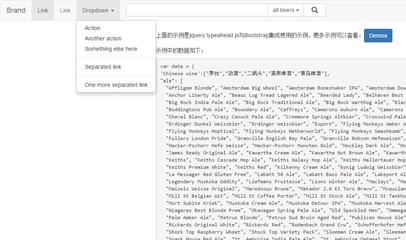 jQuery仿百度搜索下拉框自動補全代碼插件