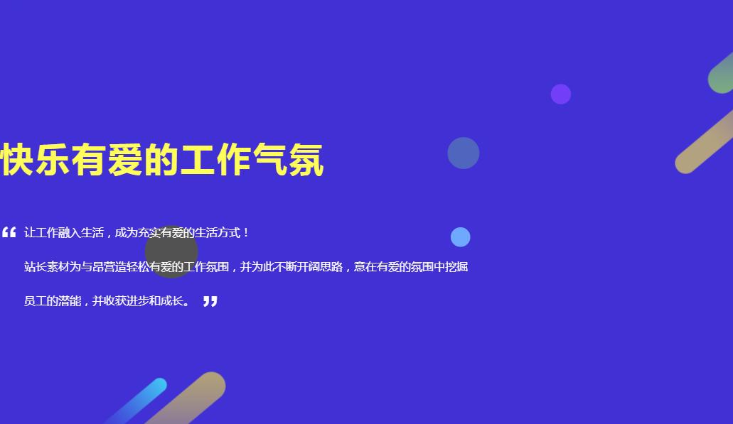 jQuery+CSS3全屏动画幻灯片图片切换代码