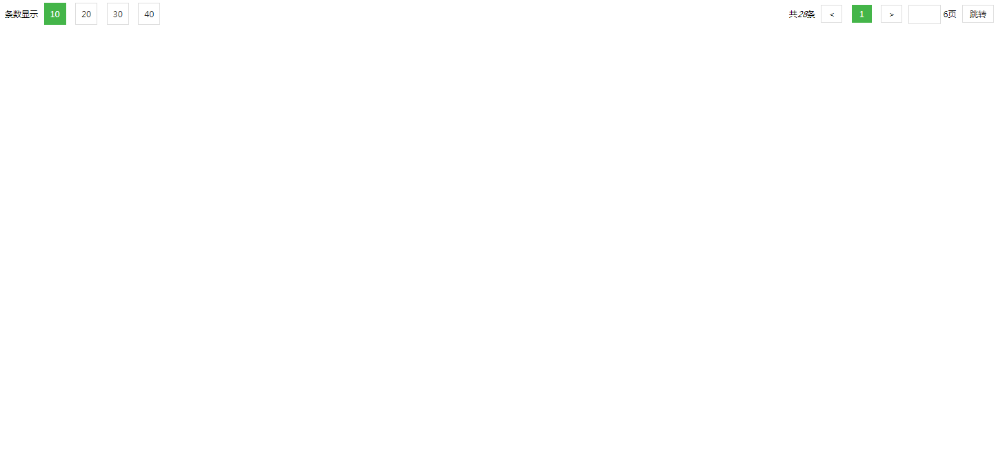 jQuery+搜索跳轉功能的列表分頁代碼