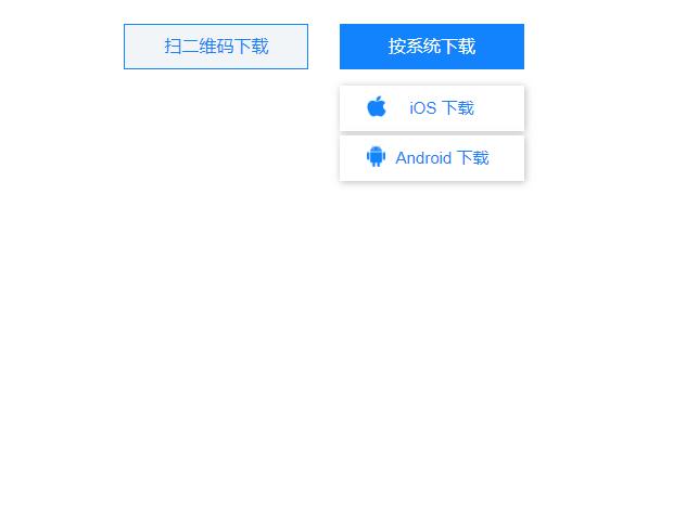 CSS3的鼠标触发显示二维码和二级菜单特效
