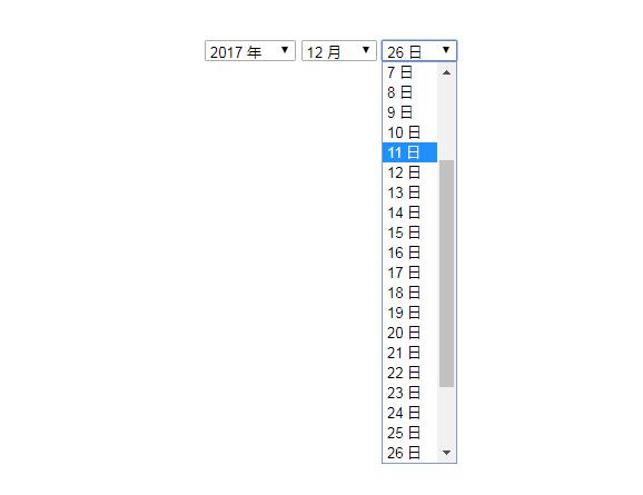CSS3年月日日期三级联动下拉选择代码