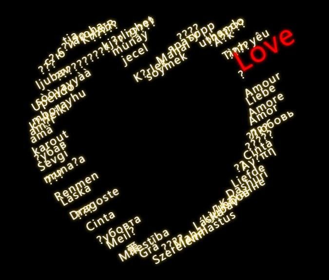 CSS文字组合成心形动画特效