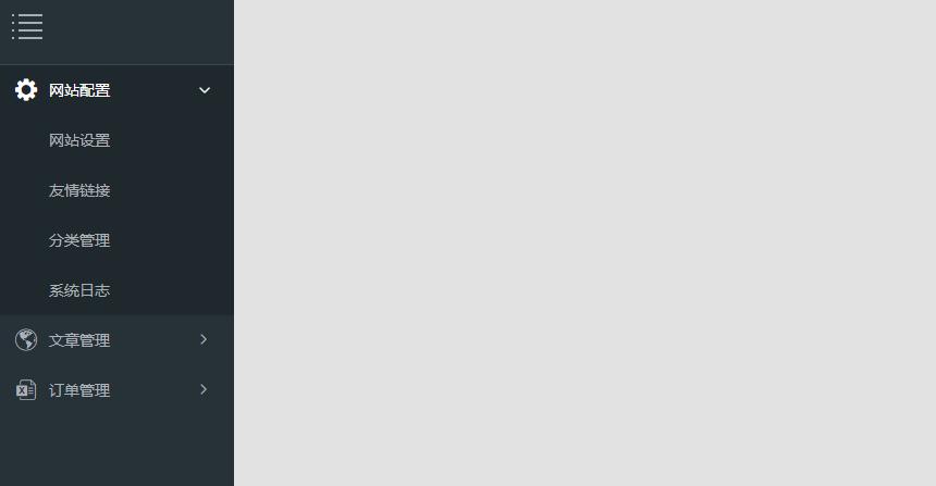 jQuery的宽屏手风琴图片滑动展示特效