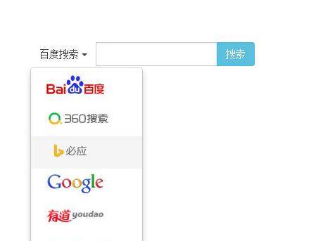 jQuery搜索框實例綁定提交事件