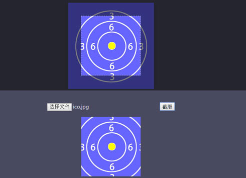 jQuery-photoClip手机图片裁剪