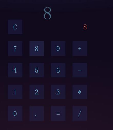 扁平风格加减乘除计算器js代码