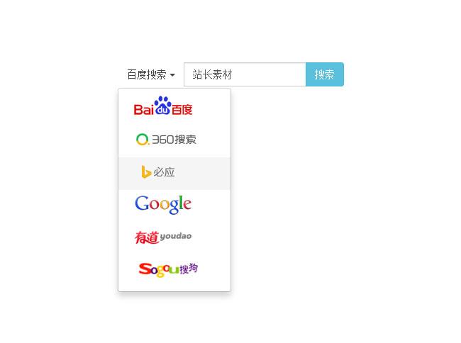 jQuery搜索框實例綁定提交事件源代碼