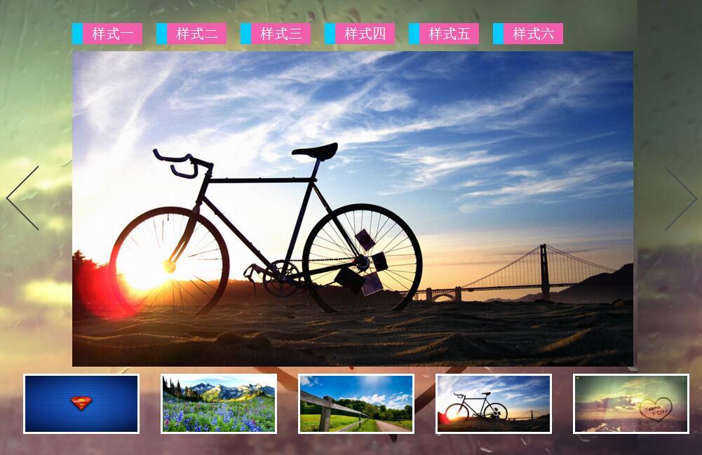 jQuery-實現多種炫酷圖片切換形式相冊特效