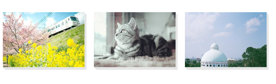 纯CSS实现图片美化带边框3D效果鼠标经过旋转堆叠特效动画