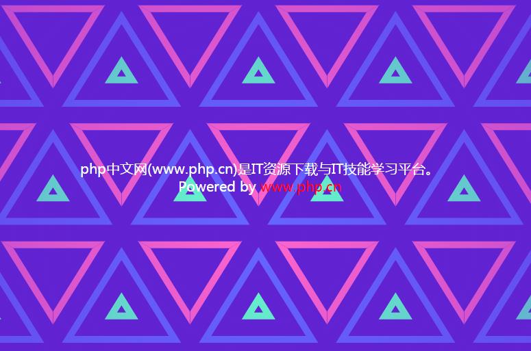 纯CSS实现多彩三角形有序变化特效动画时尚背景墙