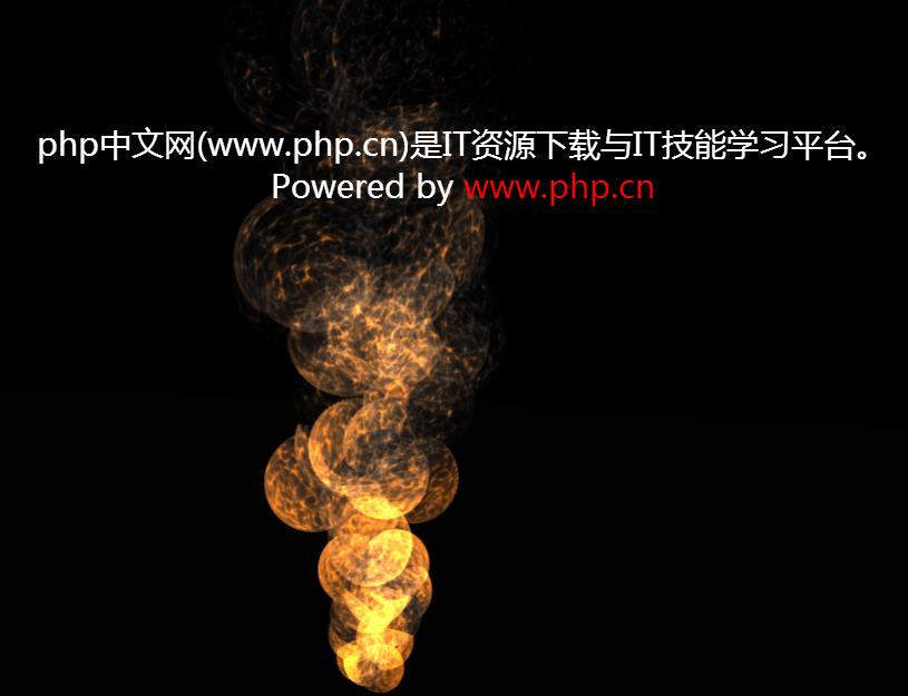 跟随鼠标晃动带视差特效3D火焰canvas动画