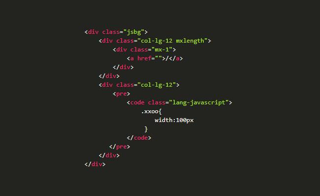 jQuery代码着色高亮显示特效