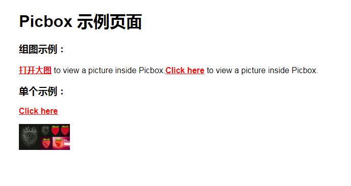 picbox修改点击弹出图片切换效果