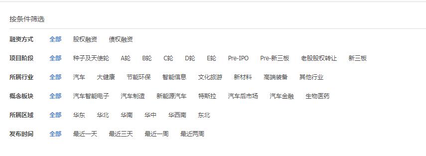 jQuery分类筛选插件