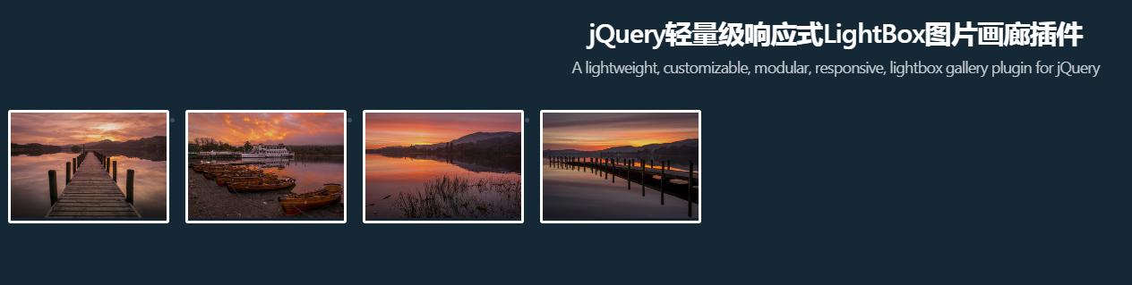 响应式 lightbox 图片画廊