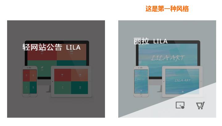 html5实现鼠标悬停图片动画展示效果
