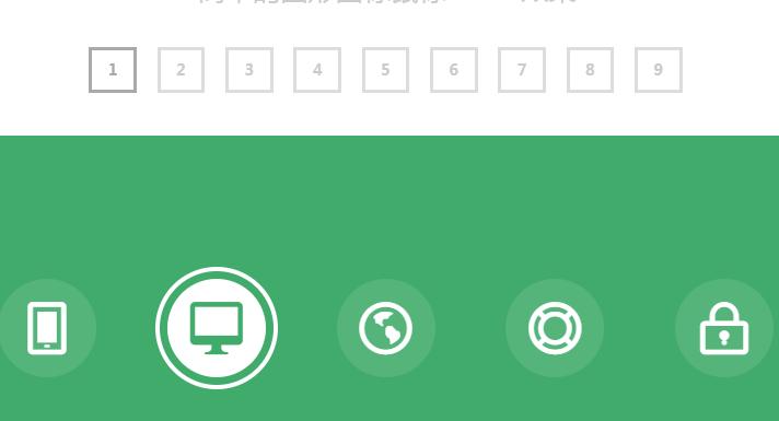 9种css3圆形按钮hover鼠标经过动画效果