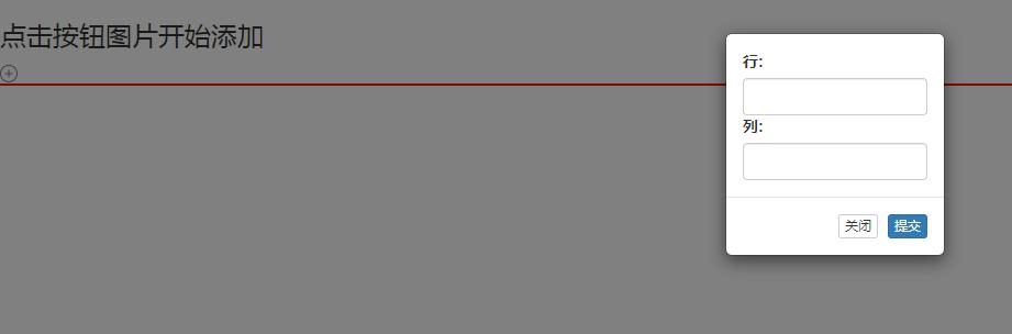 jQuery可生成多表格插件TableGroup