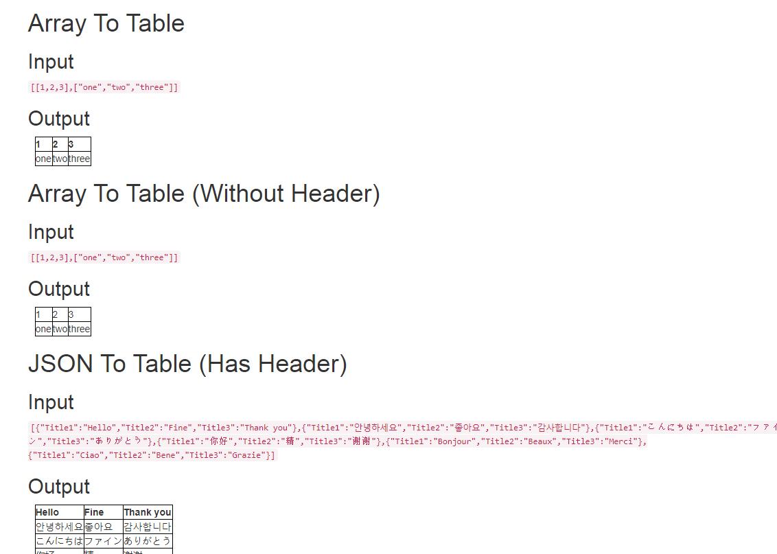 json对象动态生成table表格插件