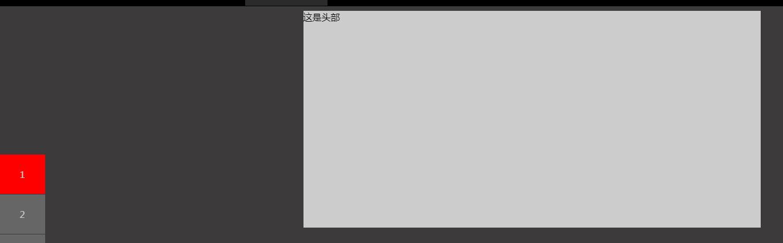 jQuery按需加载图片及锚点定位效果