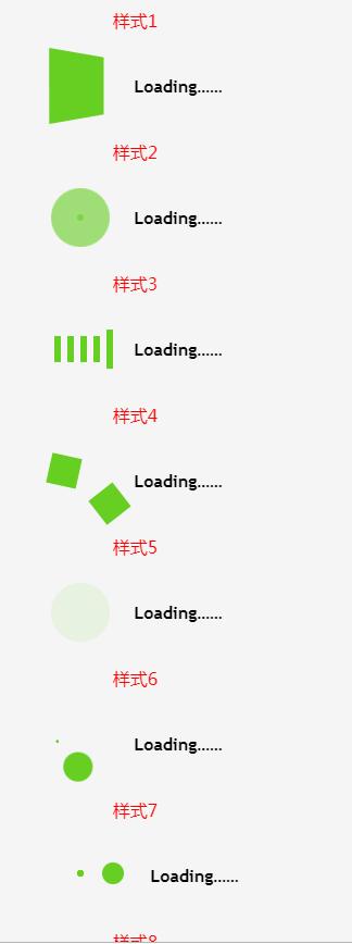 css实现11种动态loading效果