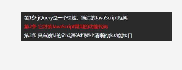 文字无限循环向上滚动插件fontscroll.js?3.1.71