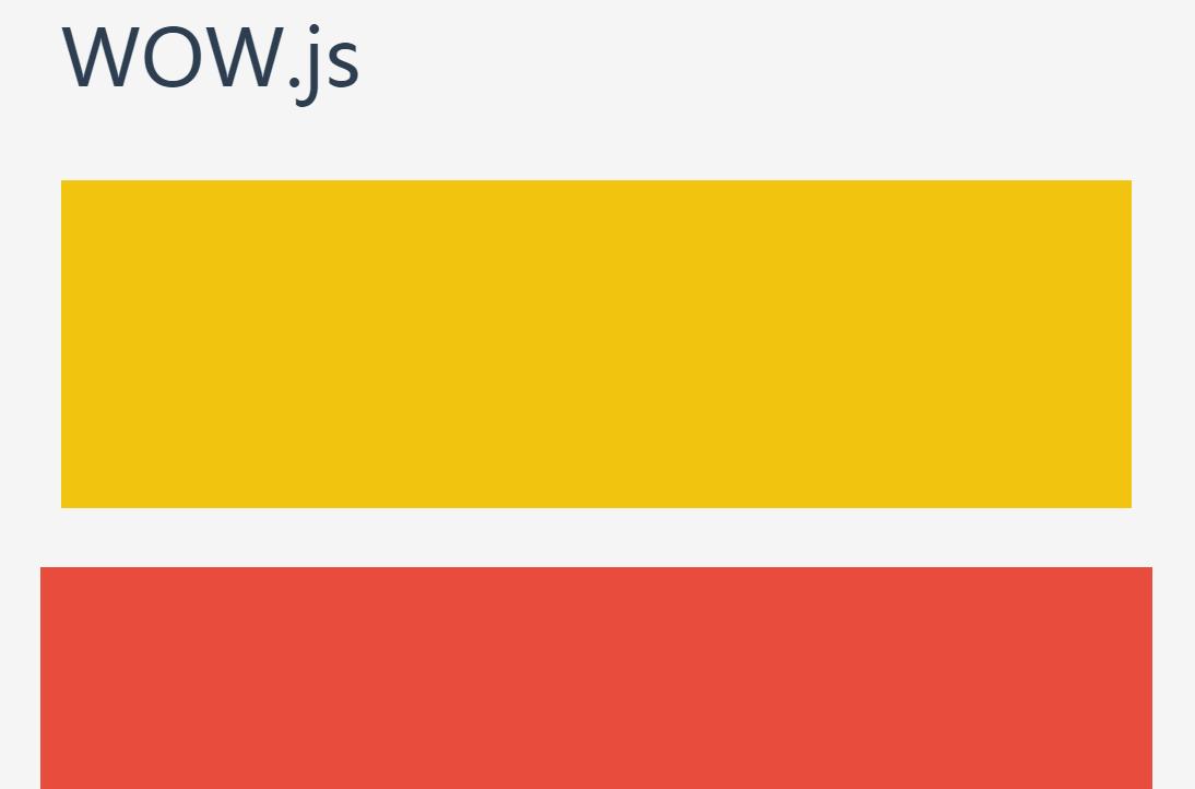 WOW.js滚动页面时触发CSS动画效果插件