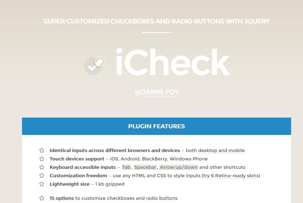 页面美化jQuery类库 - iCheckbox