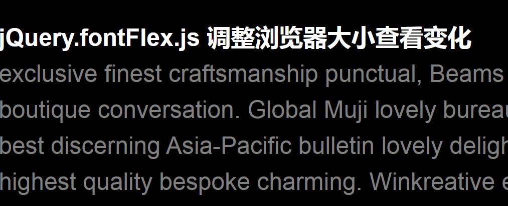 文字自动改变大小插件fontFlex