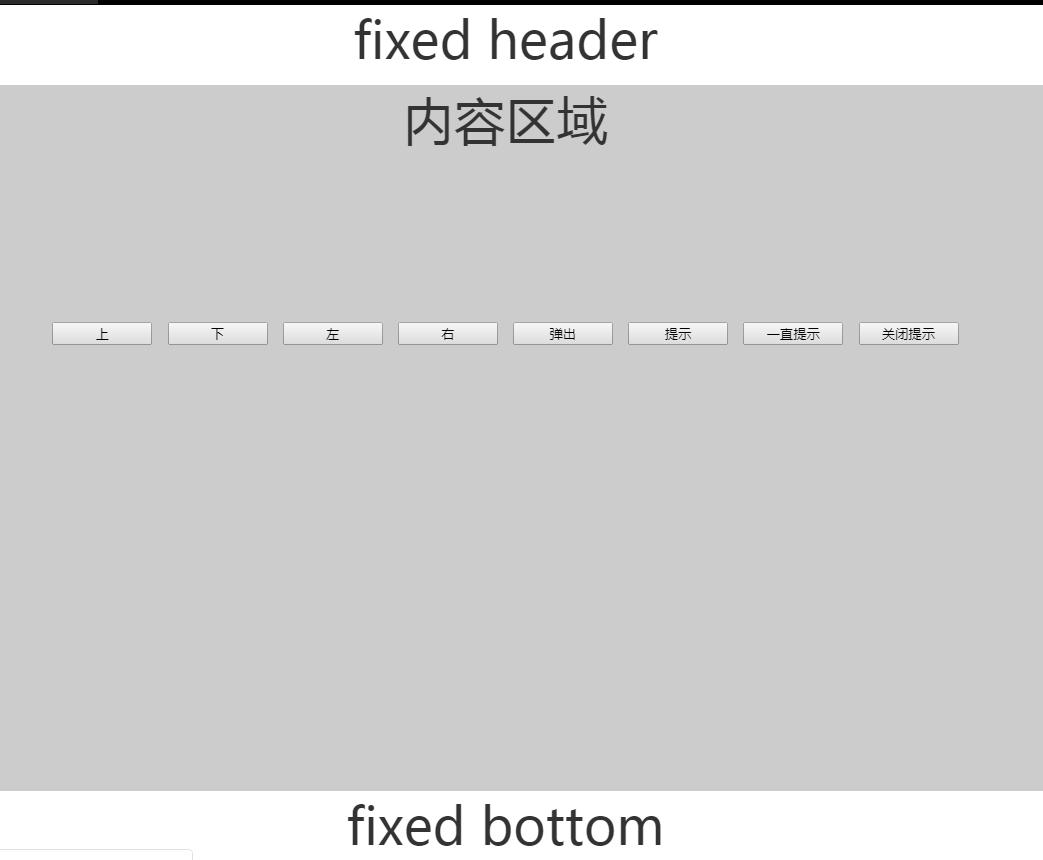 h5滑动模态框效果