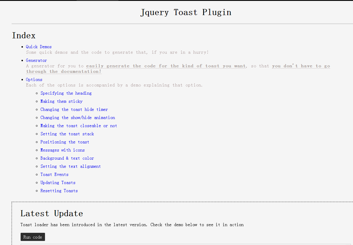 自定义消息提示插件Jquery Toast Plugin