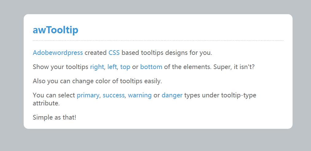 工具提示插件awTooltip