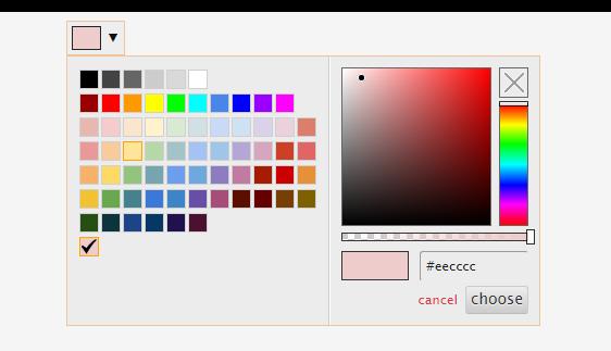 顏色選擇插件Spectrum