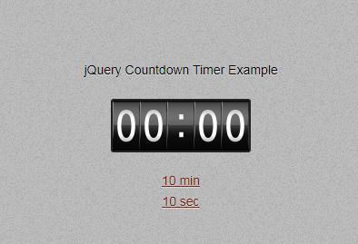 数字滚动倒计时插件 jQuery Countdown Timer