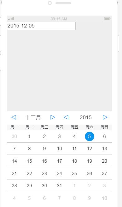 sui组件手机端日历