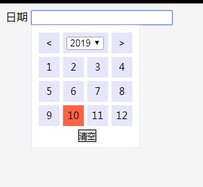 仅显示年月的插件SimpleCanleder